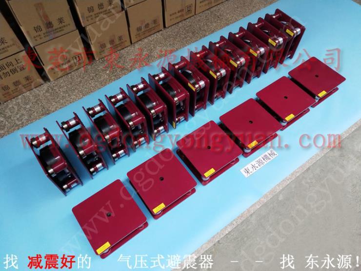 机械在楼上用的隔振脚,液压拉力机减震降噪垫 选锦德莱