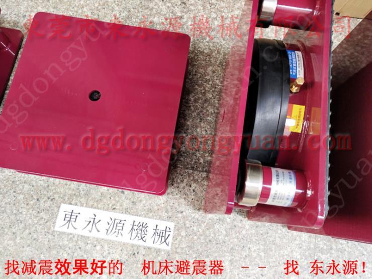模切机避震器,气柱袋流水线减振垫 找东永源