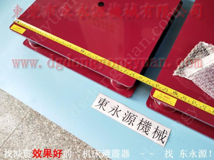 精密仪器避震垫,工业机器用阻尼隔振器 选锦德莱