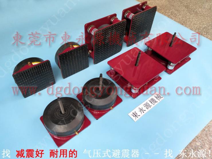机械搬上楼用的防震器,阻尼弹簧减震器 选锦德莱
