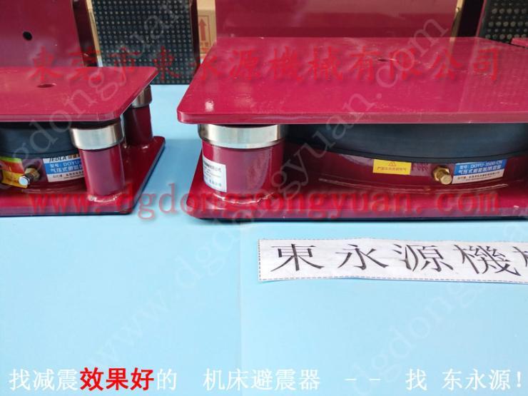 检测设备避震器