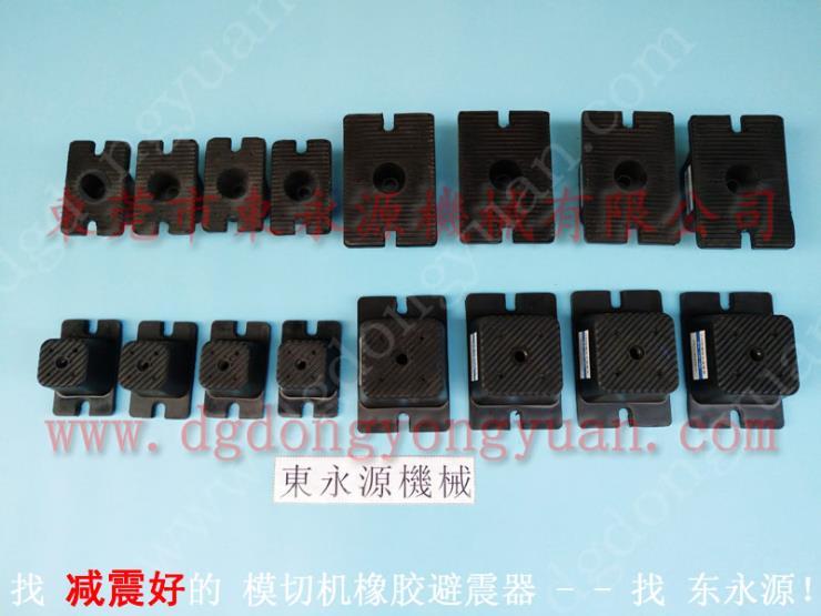 机械防震垫