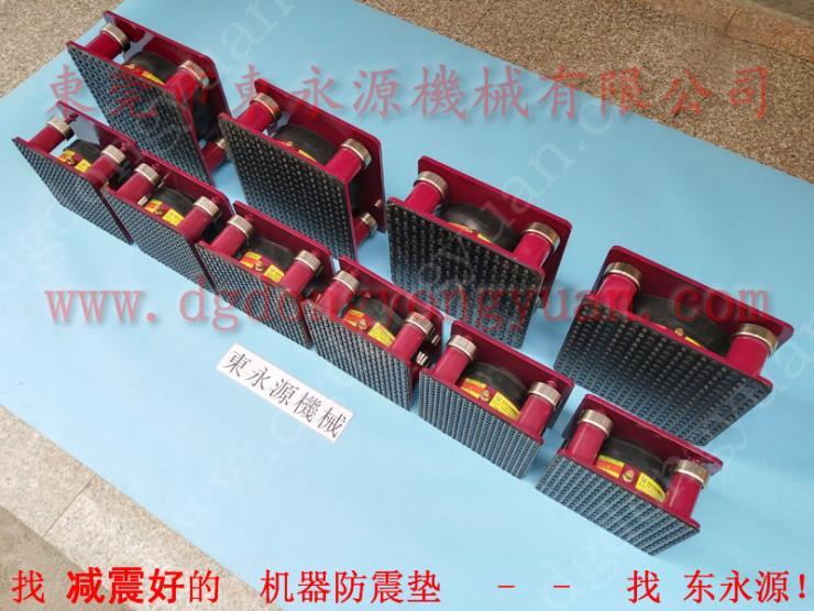 三楼机械避震器,增城 气浮式减震器