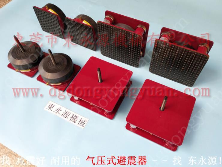 裁纸机械减震,贺州 模切机减振垫