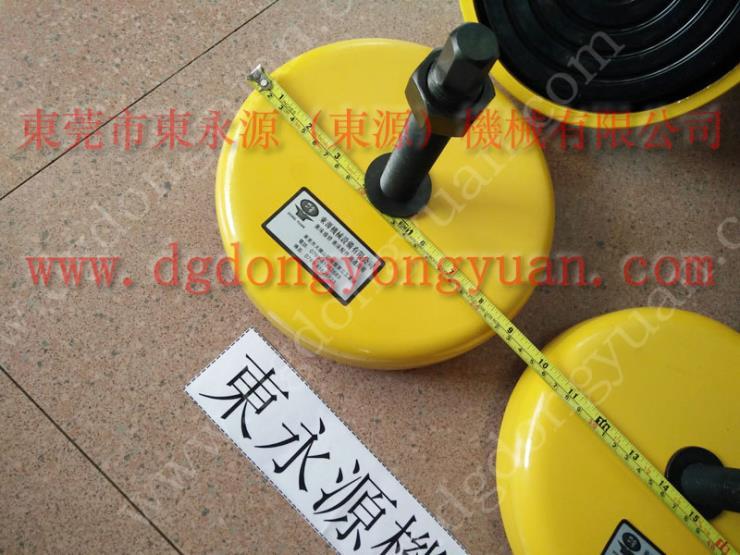 裁断机减震垫 吊饰自动裁剪机减振气垫 选锦德莱
