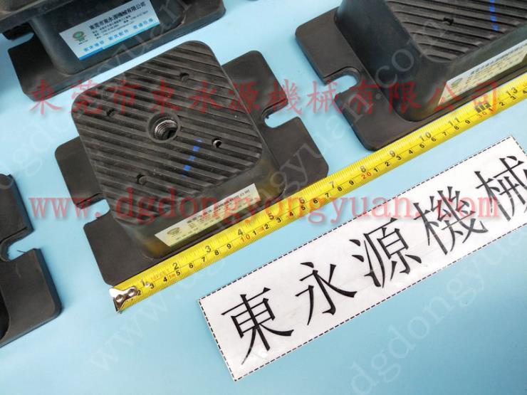吸塑冲床减振垫 半自动吸塑机减震装置 选锦德莱