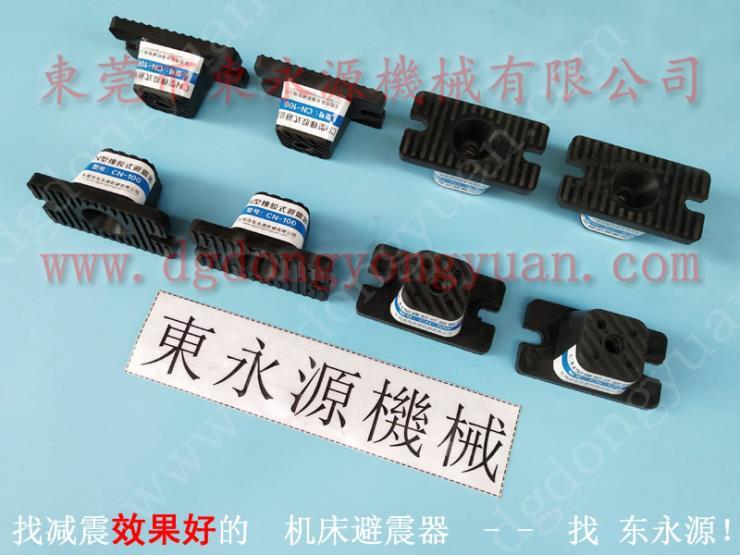 模切机用橡胶避震器垫铁 电子胶垫膜切机垫脚 选锦德莱
