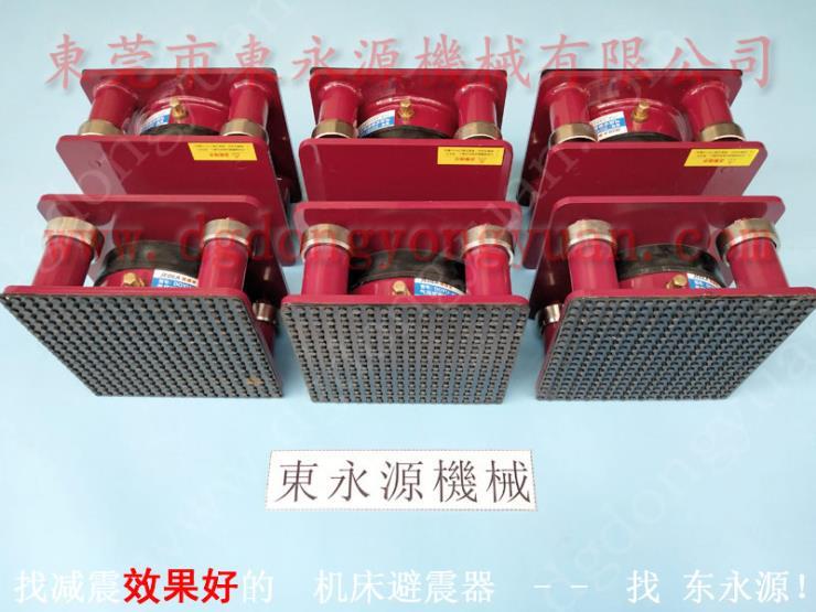 模切机减震垫减振台 CNC机床充气式减震装置 找东永