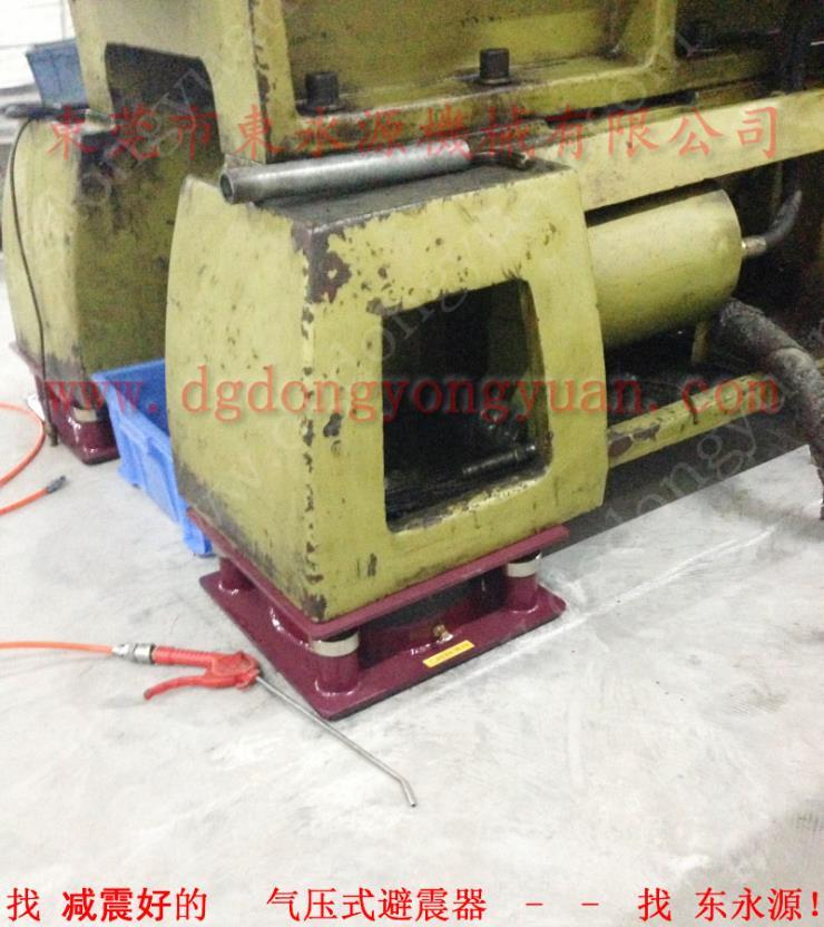 机械在楼上用的机脚垫,油压裁断机减震垫 找东永源