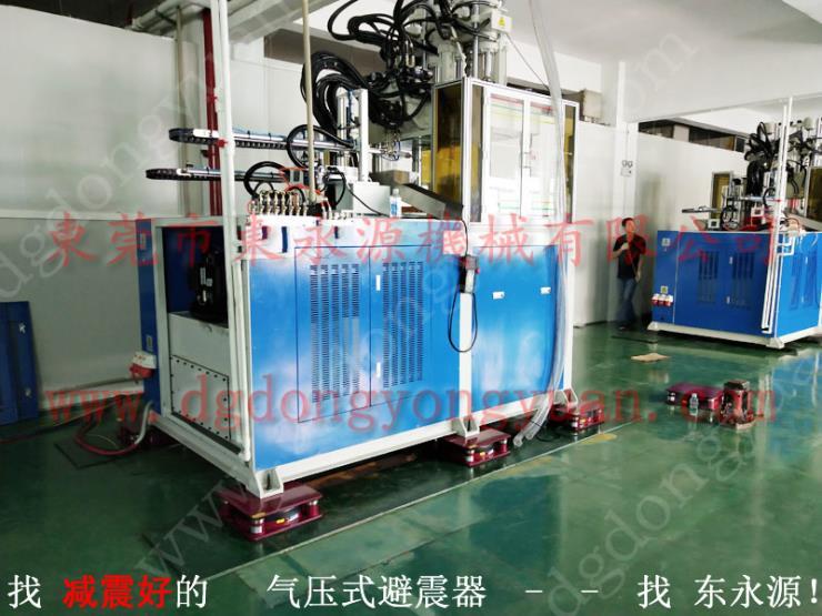 深圳楼上机器防振脚 运动服裁床避震垫 找东永源