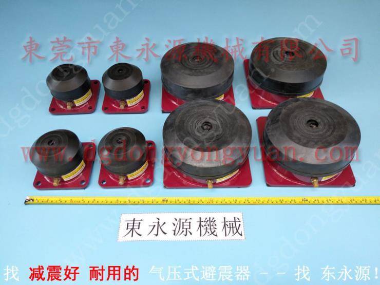 楼上机械避震用的减震台 切条机减振气垫 找东永源