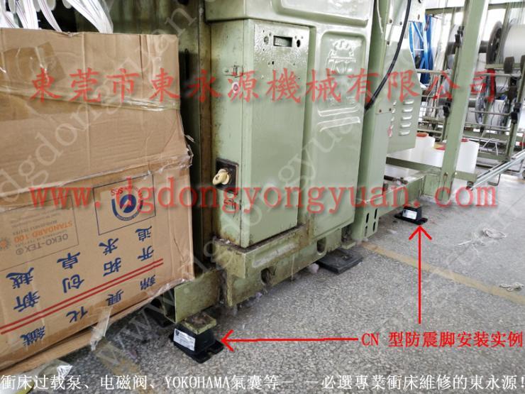 楼上机械隔振用的 胶垫,betway必威官网登陆减震器 找东永源
