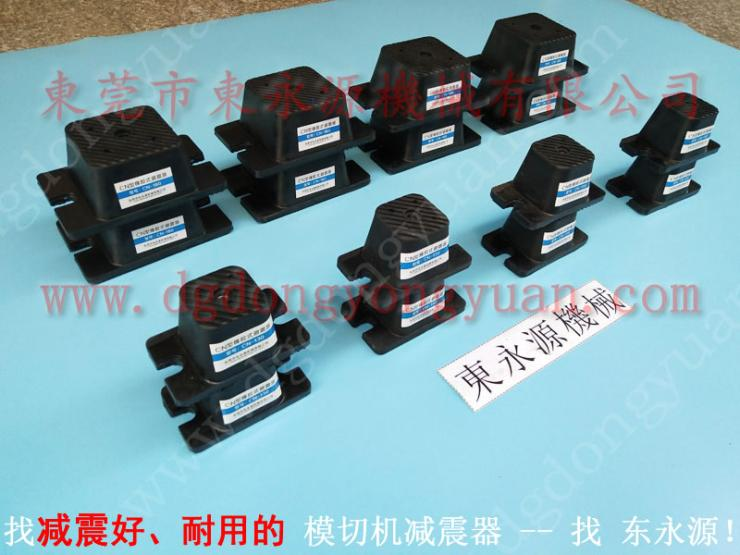 楼上机械隔振用的 胶垫,机械设备减震器 找东永源