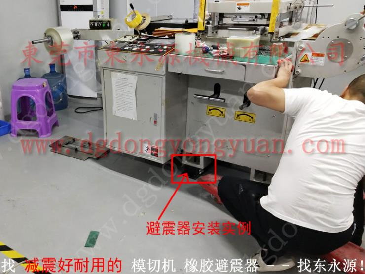 模切机用橡胶减振器,楼上机械防震用的 工业区设备减震