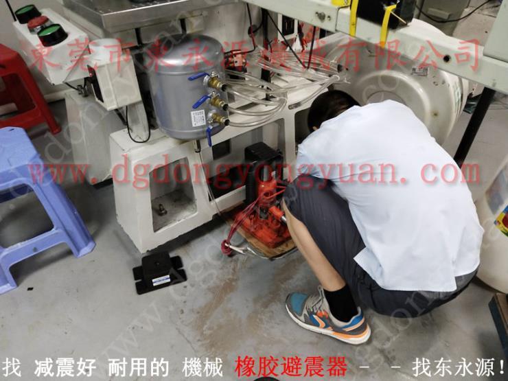 精密皮革压花机减震气垫,苏州楼上机器 油压机减振垫