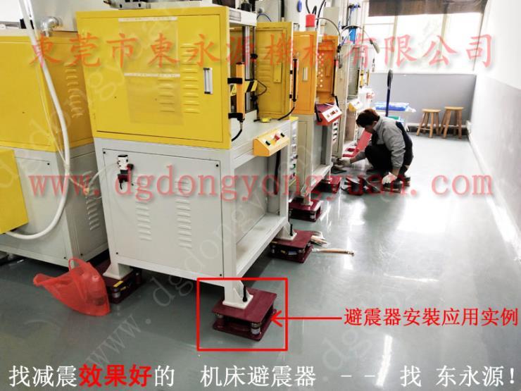 帆布包裁剪料机气垫,苏州楼上机器 厂房设备防震脚