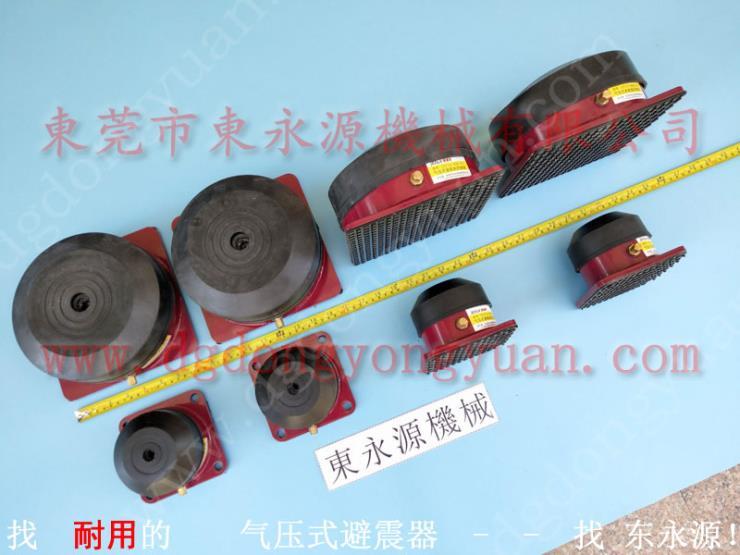 吸塑机减震垫,减震好的 震动盘防震脚