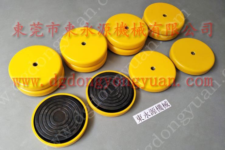 减震好的减震器,普通冲床橡胶脚垫 找东永源