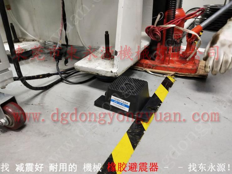 减震好的减震器,液压机搬上楼的隔震垫 找东永源