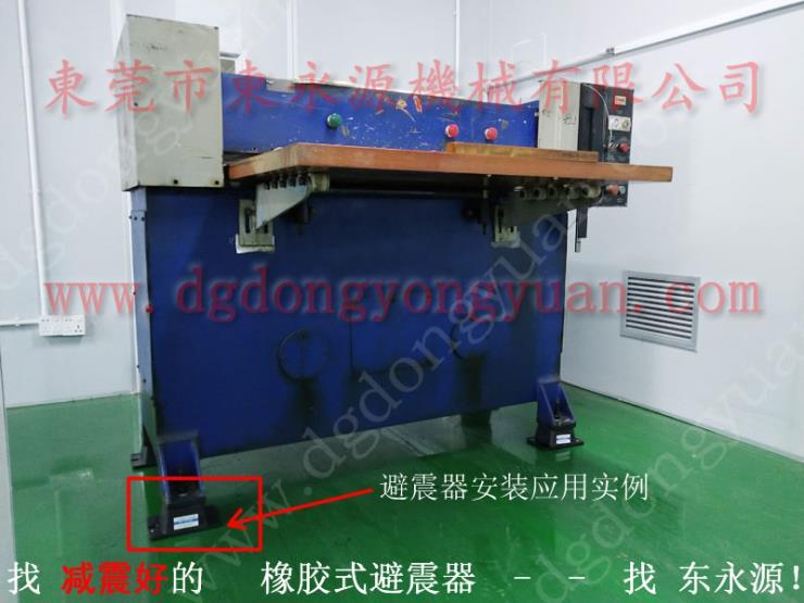 三楼机械隔震器,方形橡胶减震器 找东永源
