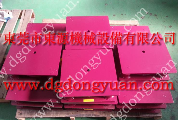 包装设备隔震脚,龙骨生产机器防震脚 找东永源
