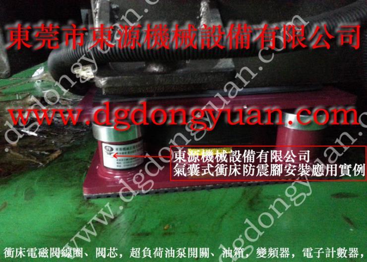 天津楼上机器减震台,泰基山高速冲床避震器 找东永源