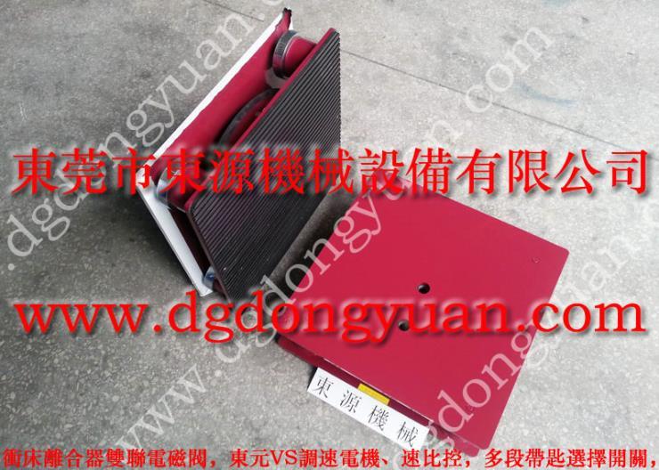 楼上机械防震用的橡胶垫,方形红色气压式脚垫 找东永源