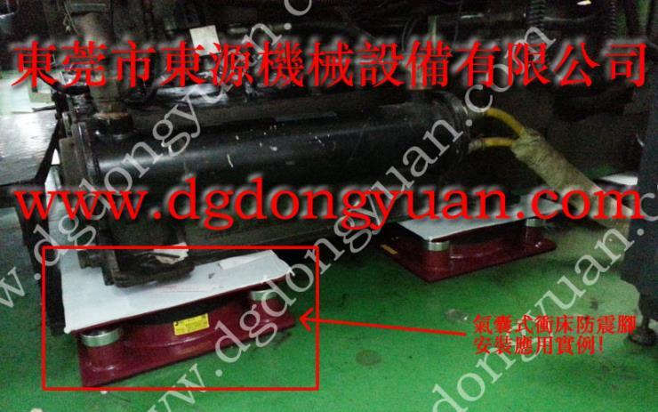 减震好的减震器,坐式气垫减振器 找东永源