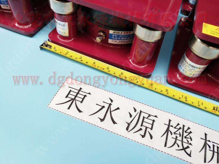 机器在楼上用的隔震器,液压裁切机减震器 找东永源