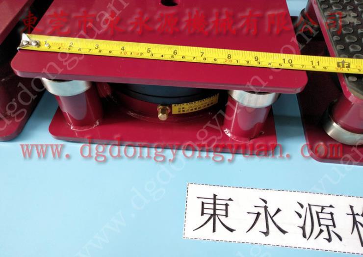 减震好的减震器,横竖分切机减震气垫 找东永源