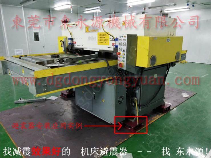 减震好的减震器,不干胶模切机防震胶垫 找东永源