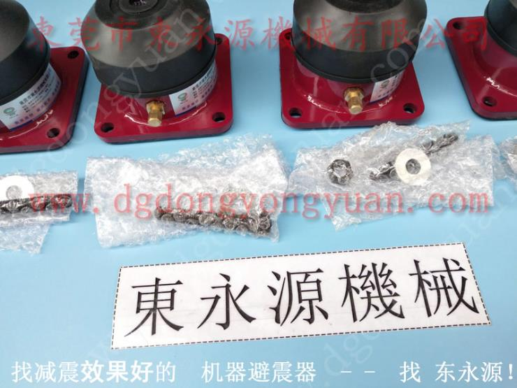 减震好的减震器,面膜下料机减震气垫 找东永源