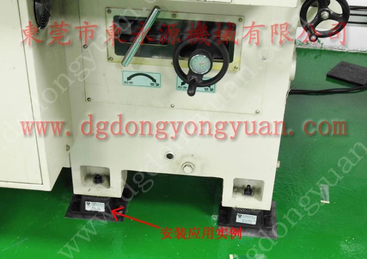工业园机器隔震器,潮州 气压式减振器