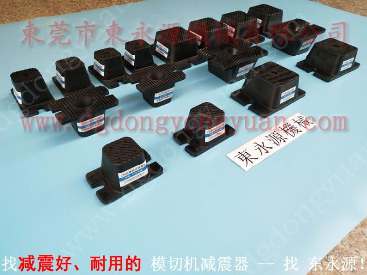 液压机减振垫,柳州 膜切机用橡胶避震器