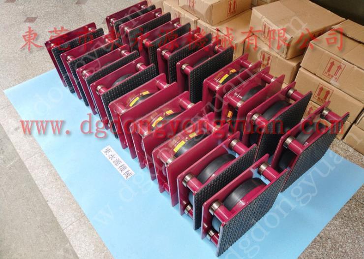 膜切机用橡胶避震器,上饶 大型绣花机隔震垫