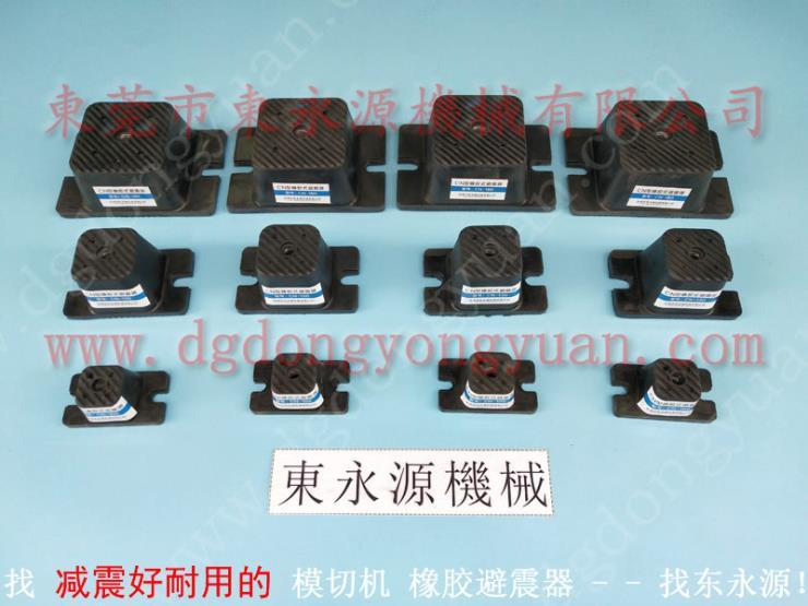 精密仪器隔震器,相机棉模切机防振气垫 找东永源
