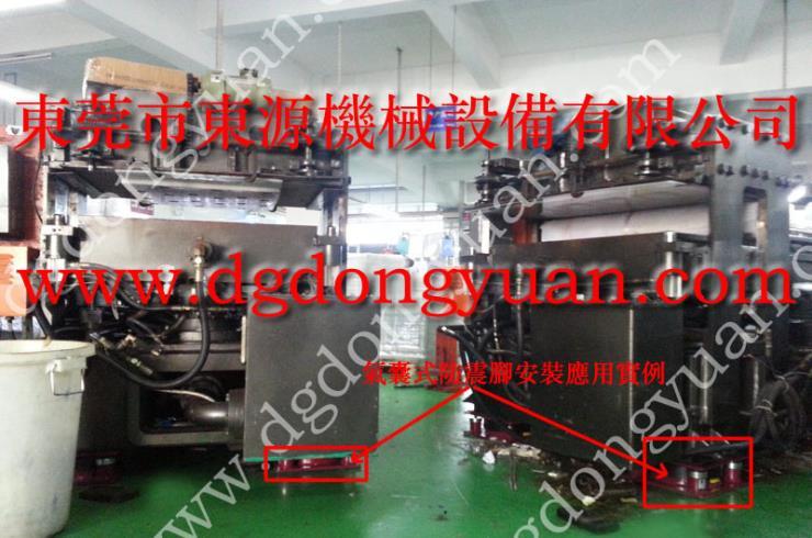 八楼机械防振垫,振动盘防震垫 找东永源