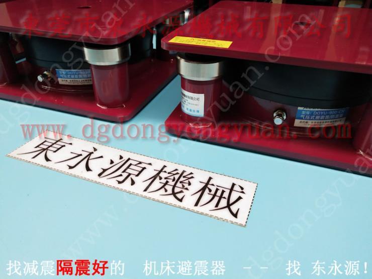 注塑机减振垫垫铁,压缩机减震隔音垫 找东永源