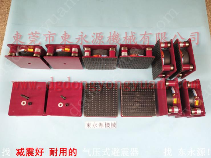 纯橡胶式防震脚防振器,叉耳袋制袋机减振垫 选东永源