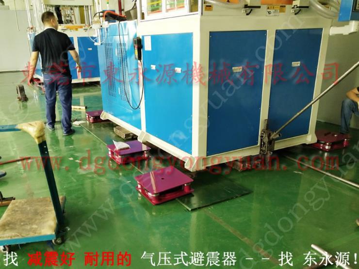 油压机减震器,测量机水平保持避震器 找东永源
