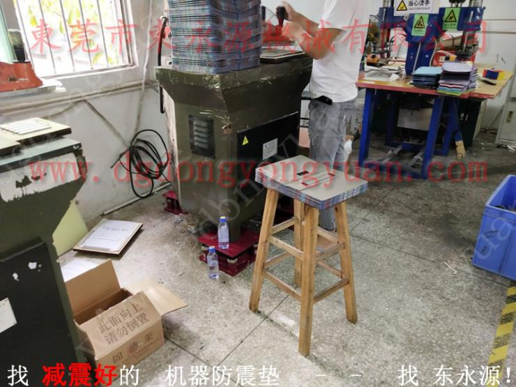 上海楼上机器防振脚,果水盒托盘冲床气垫 找东永源