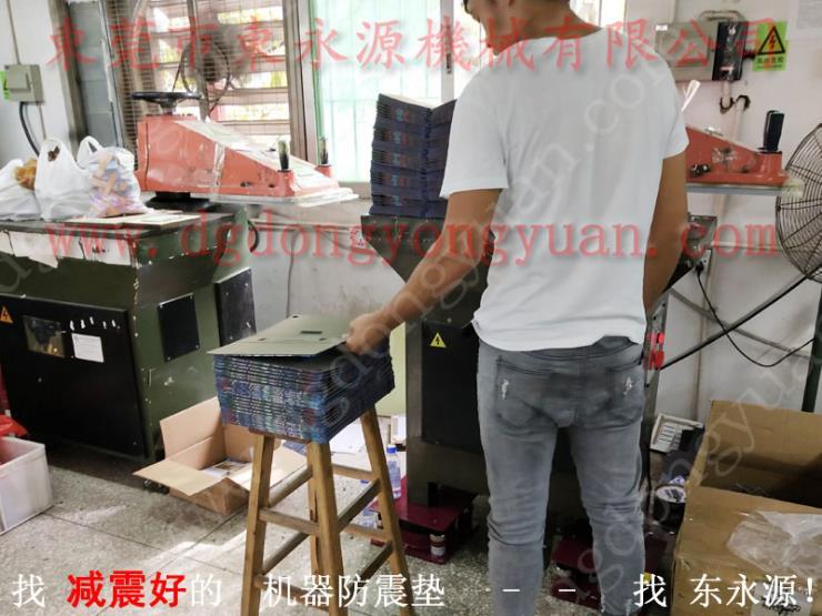 楼上机械减震用避震垫,充气制袋机减震垫 找东永源