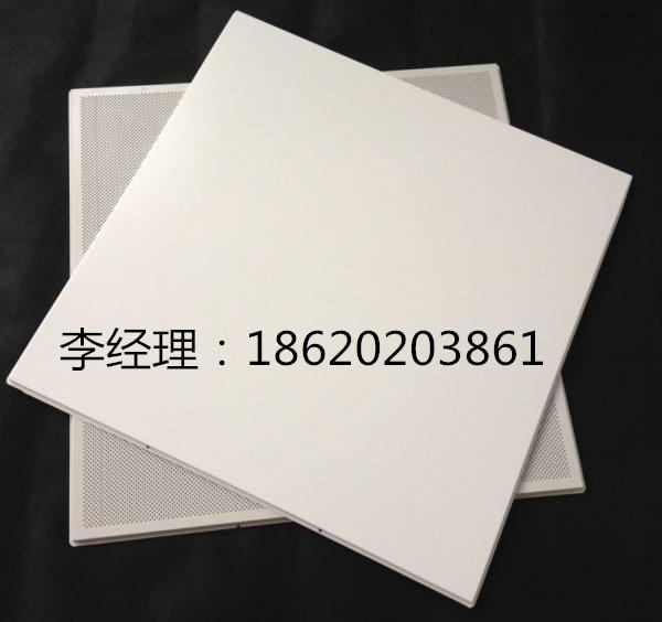 長沙湘雅醫院吊頂鋁扣板天花供應商