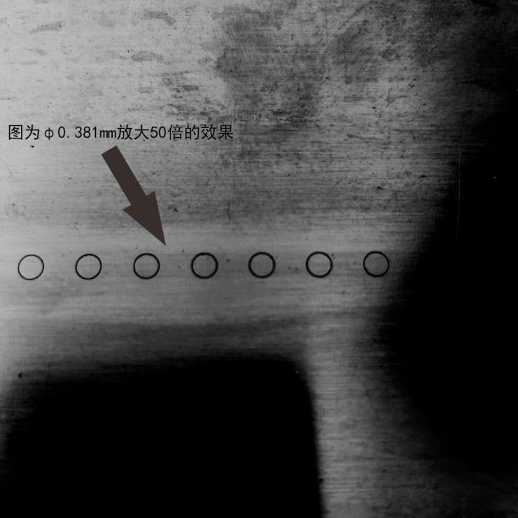 医疗器具不锈钢薄片激光微雕,精细孔位激光标刻定位点
