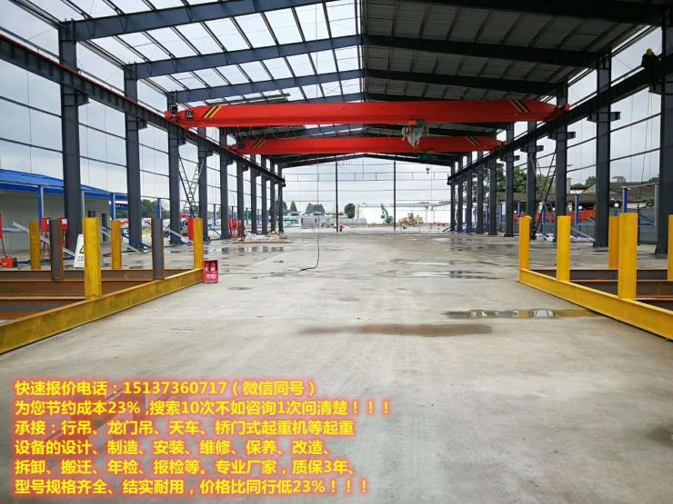苏州16顿航车机械厂,室内行吊,20t航车设备