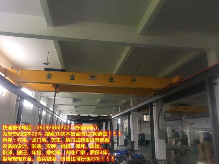 天津天車,3噸龍門架,橋式起重機維保標準,5噸行車價格多少錢
