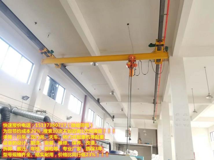 漳州芗城16顿航车机械厂,车间航车,32吨地行车