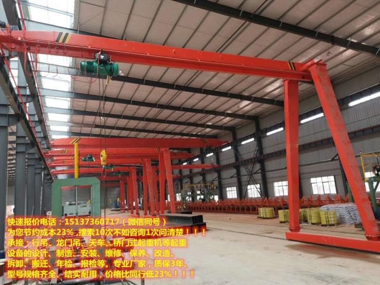 江门五吨航吊制造厂家,航车价格,100吨航吊生产企业