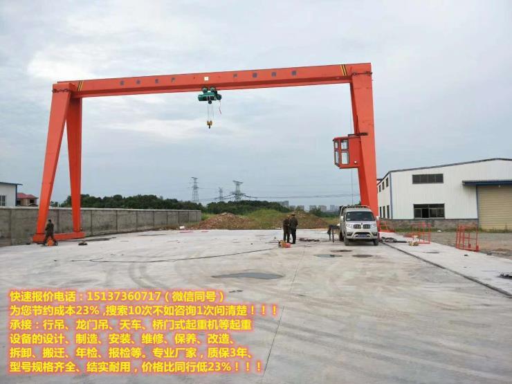 車間行吊價格,海南龍門吊廠家,架橋機技術參數,寧波北侖行車銷售