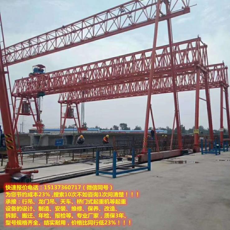 荊門鐘祥32t航吊機械廠,車間航車,三噸航吊制造公司